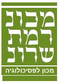 מכון רמת שרון לוגו